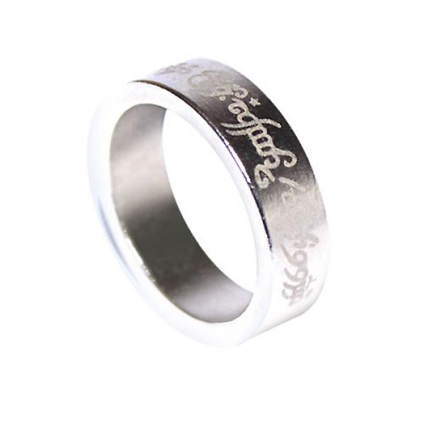 Magnetic Ring - Silver - Letters - 18 mm
