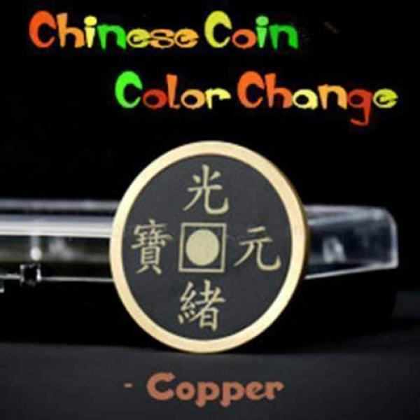 Chinese Coin Color Change (Copper,3.9cm)