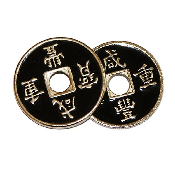 Expanded Chinese Shell Coin - Black