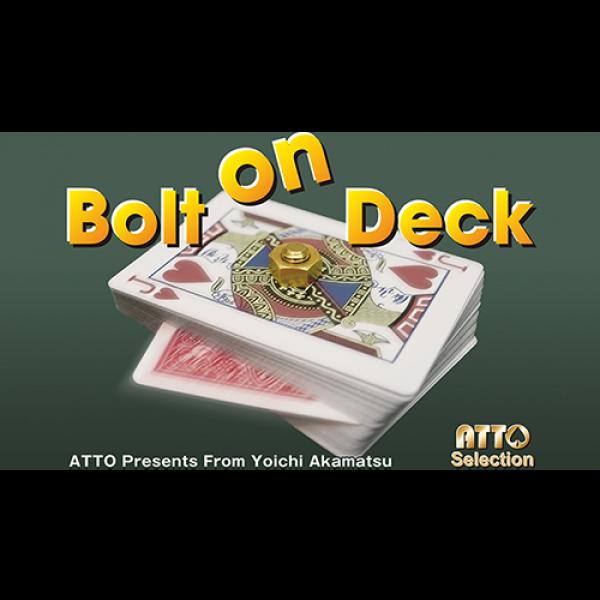 Bolt on Deck by Yoichi Akamatsu