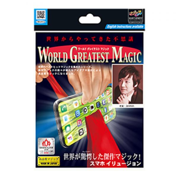 Screen Clean by Tenyo Magic